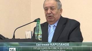 Избран новый глава администрации города Белорецка