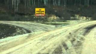 дорога к Павловке