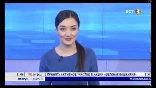 БСТ   В женской колонии Башкирии осужденным вернули право на отпуск 26 04 2019