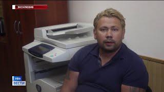 Эксклюзив: публикуем видео из кабинета, где допросили Руслана Гилязова в Уфе