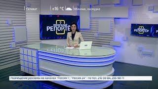 Вести-24. Башкортостан - 12.04.19