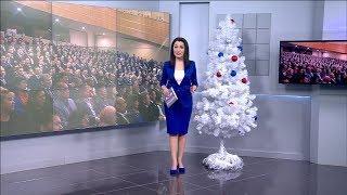 Вести-Башкортостан: События недели - 23.12.18