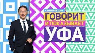 Изо-изоляция по-башкирски и новые факты о фильме «Сестренка»