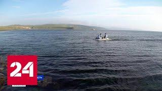 Четверо кайт-серферов попытались пересечь пролив Лаперуза - Россия 24