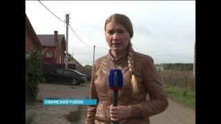 Целая семья отравилась газом в Уфимском районе