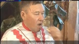 Родильные обряды мари Башкортостана