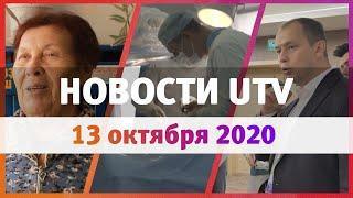 Новости Уфы и Башкирии 13.10.2020: лучшая детская площадка в Уфе,  дом-крепость и бизнес игры