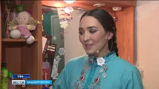 В уфимском Национальном молодежном театре состоялась премьера спектакля «Башкирская свадьба»