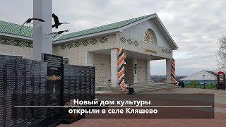 UTV. Новости центра Башкирии за 21 октября