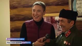 """Журналисты """"Руссо туристо"""" побывали на родине генерала Шаймуратова"""