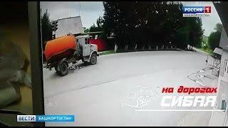В Башкирии 8-летний велосипедист попал по колеса грузовика: видео
