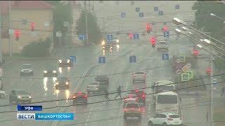 Спасатели предупреждают жителей Башкирии о сильном ветре и ливнях с грозами и градом