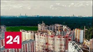 Рост цен на жильё в России обогнал мир. 60 минут от 11.09.19