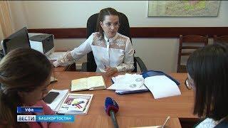 Проект «Лидеры Башкортостана» призван развенчать стереотипы о чиновниках