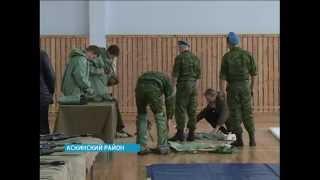 В Аскинском районе республики открылся первый Центр патриотического воспитания молодёжи