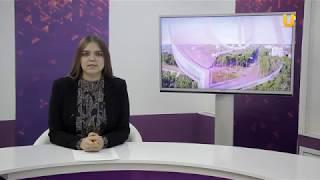 Новости UTV. Прожиточный минимум в Башкирии изменится с 1 января