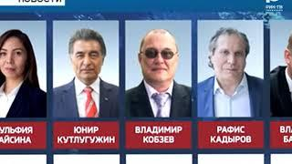 Радий Хабиров набрал наибольшее число голосов на выборах главы Башкирии