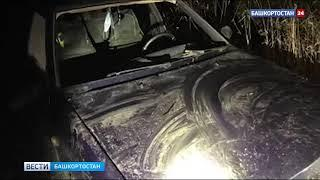 Труп держали у себя: жители Башкирии скрылись со сбитым пешеходом в автомобиле