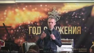 """""""Мое основание""""  Сергей Погорей  г Уфа, Башкортостан"""