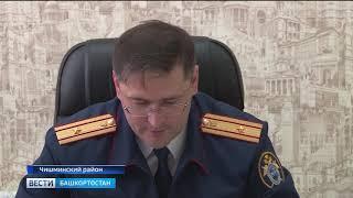 Сыщики Башкирии отмечают профессиональный праздник – репортаж «Вестей»