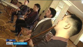 Этно-группа «Йатаган» готовится к юбилейному концерту