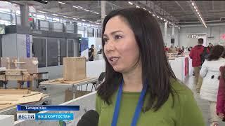 Башкортостан на чемпионате WorldSkills Russia представляют 64 человека