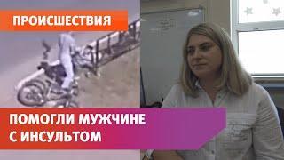 В Башкирии велосипедист спас от смерти прохожего