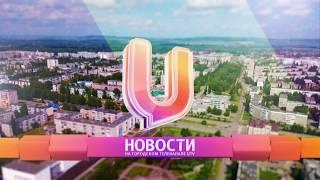 Новости UTV. Что делать если путевка в КНР уже оплачена?