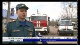 В Башкирии проходят рейды по соблюдению особого противопожарного режима