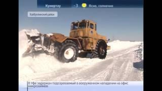 Вести-24. Башкортостан - 23.03.16  22:00