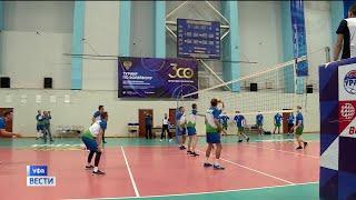 В Уфе прошли соревнования по волейболу на кубок прокурора Башкирии