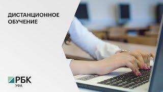 Минобр России рекомендовало вузам с 16 марта перейти на дистанционное обучение студентов