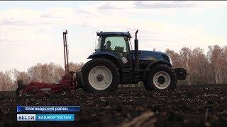 В Башкирии полным ходом идут весенне-полевые работы