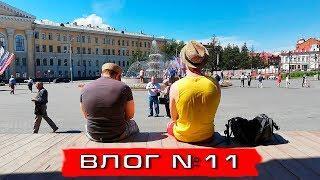 Томский пух в июне (первый день лета в Сибири)
