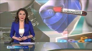 Число заболевших COVID-19 в Башкирии превысило 1100 человек