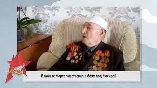 Гиматов Фаат Гилимович. Республика Башкортостан, Бураевский р - н, с. Бураево