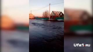 Озеро пришло в поселок в Башкирии