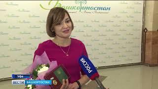 Радий Хабиров вручил медали Материнская слава