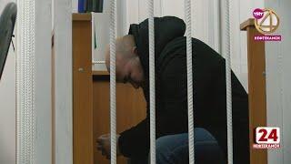 Избивший сотрудницу офиса микрозаймов взят под арест