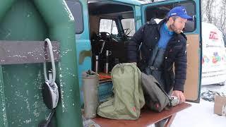 T plus. Интересные товары для рыбаков и не только.