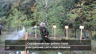 UTV. Новости запада Башкирии за 1 августа Давлеканово