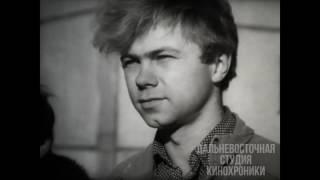 """""""После службы""""  Благовещенск 1990 г."""