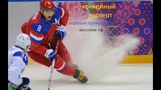 Хоккей КХЛ Амур - Салават Юлаев