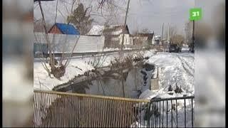 Городам и деревням Южного Урала угрожает сильный паводок