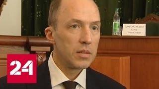 В Алтайском крае приступил к обязанностям врио главы региона - Россия 24