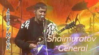 Argymak-Shaimuratov General. Башкирская народная песня,современная обработка(Bashkir folk song)