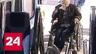 В Башкирии слепую девушку с поводырем выгнали из ТЦ - Россия 24