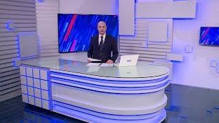 Вести-24. Башкортостан - 04.11.19