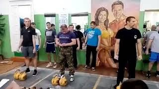 Соревнования по гирям Белорецк