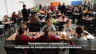 UTV. Новости центра Башкирии за 17 октября